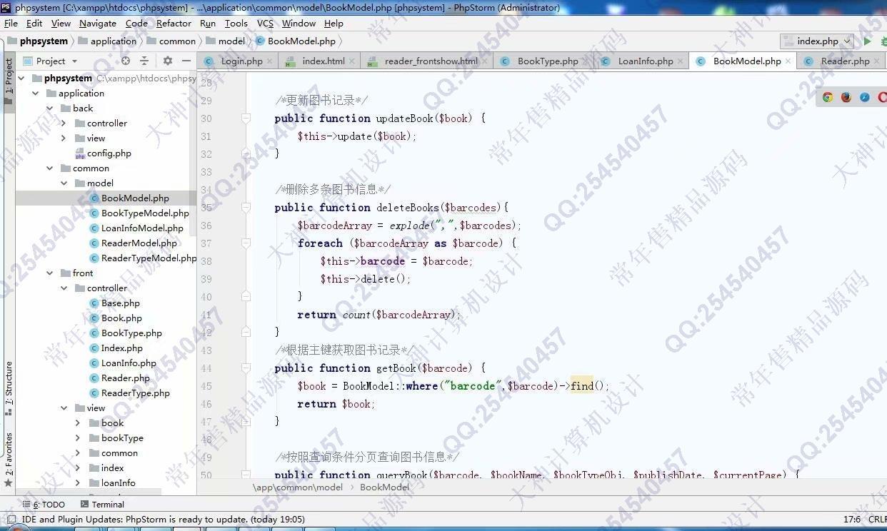 毕业论文课程设计源码实例-958双鱼林ThinkPHP5图书查询借阅管理网站截图