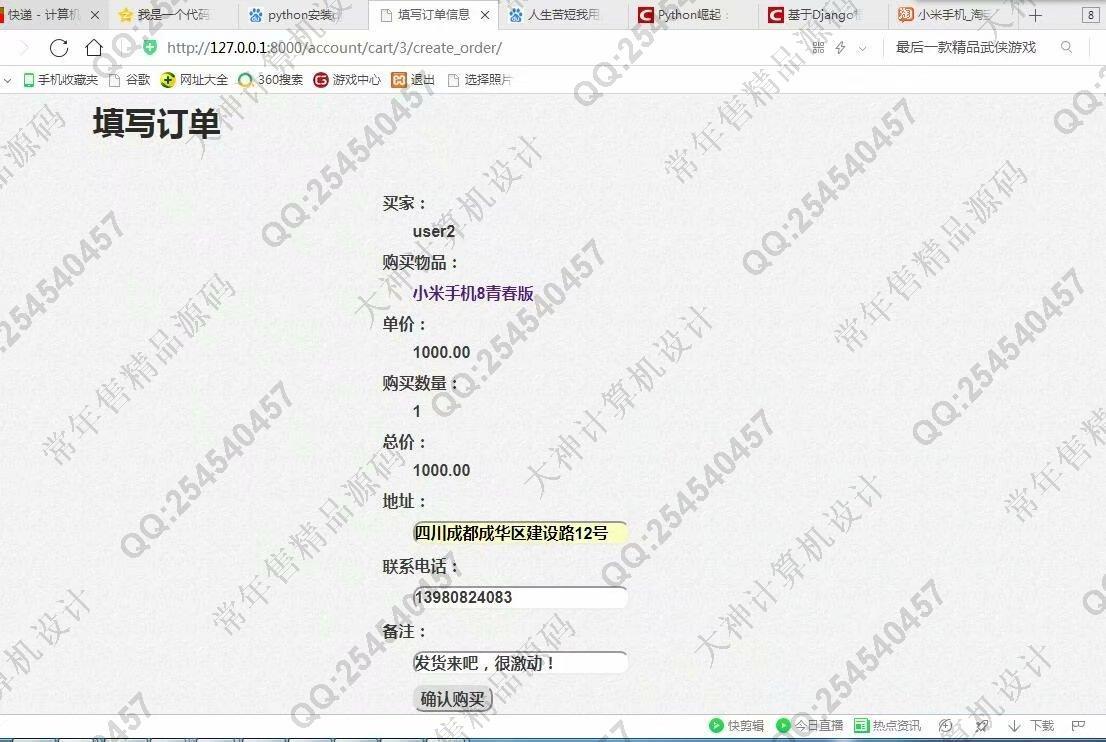 h5响应式企业网站源码(响应式网站整站源码) (https://www.oilcn.net.cn/) 网站运营 第10张