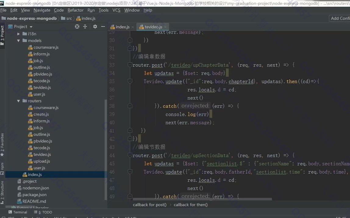 毕业论文课程设计源码实例-1242基于Vue+NodeJs+MongoDB精品课程在线学习网站设计截图