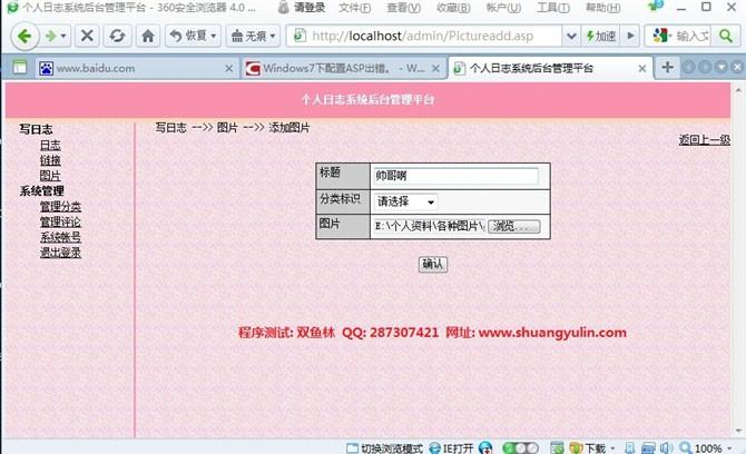 建企业网站用什么源码(企业如何建网站) (https://www.oilcn.net.cn/) 网站运营 第5张