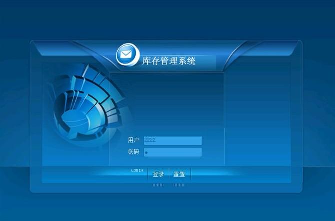 2   用户    用户名:1111  密码:1 运行界面截图: 计算机毕业设计大神