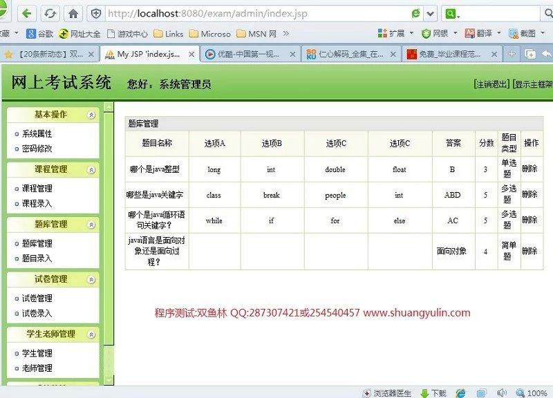 h5响应式企业网站源码(响应式网站整站源码) (https://www.oilcn.net.cn/) 网站运营 第5张