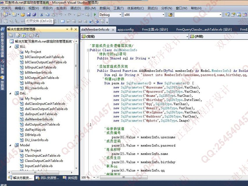 毕业论文课程设计源码实例-449苹果手机ios基于GPS定位Demo源程序截图