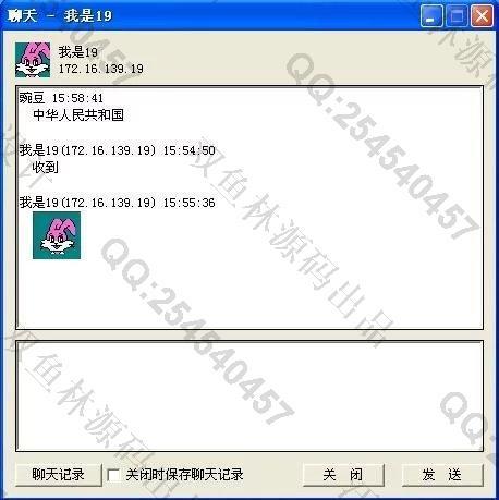 毕业论文课程设计源码实例-596VC++局域网视频聊天仿QQ聊天系统全套截图