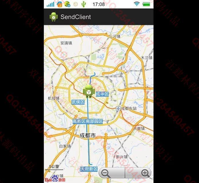 毕业论文课程设计源码实例-623安卓Android订餐送餐系统app截图